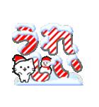 動く!冬のデカ文字♡こねこ(個別スタンプ:17)