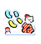 動く!冬のデカ文字♡こねこ(個別スタンプ:20)