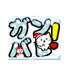 動く!冬のデカ文字♡こねこ(個別スタンプ:21)