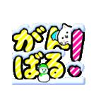 動く!冬のデカ文字♡こねこ(個別スタンプ:22)