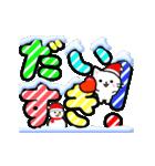 動く!冬のデカ文字♡こねこ(個別スタンプ:23)