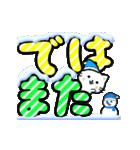 動く!冬のデカ文字♡こねこ(個別スタンプ:24)
