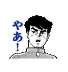 恐怖新聞(個別スタンプ:03)
