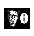 恐怖新聞(個別スタンプ:09)