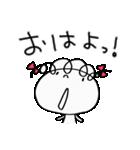 挨拶大好き☆くるリボン(個別スタンプ:01)
