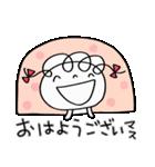 挨拶大好き☆くるリボン(個別スタンプ:02)