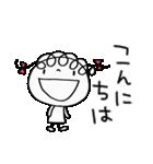 挨拶大好き☆くるリボン(個別スタンプ:03)