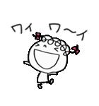 挨拶大好き☆くるリボン(個別スタンプ:04)