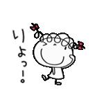 挨拶大好き☆くるリボン(個別スタンプ:05)