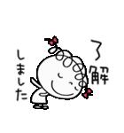 挨拶大好き☆くるリボン(個別スタンプ:06)