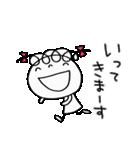 挨拶大好き☆くるリボン(個別スタンプ:09)