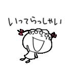 挨拶大好き☆くるリボン(個別スタンプ:10)
