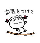 挨拶大好き☆くるリボン(個別スタンプ:11)