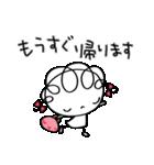 挨拶大好き☆くるリボン(個別スタンプ:12)