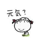 挨拶大好き☆くるリボン(個別スタンプ:13)