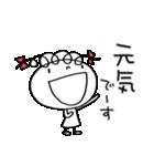 挨拶大好き☆くるリボン(個別スタンプ:14)