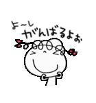 挨拶大好き☆くるリボン(個別スタンプ:15)