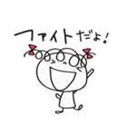 挨拶大好き☆くるリボン(個別スタンプ:16)