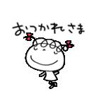 挨拶大好き☆くるリボン(個別スタンプ:17)