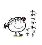 挨拶大好き☆くるリボン(個別スタンプ:18)