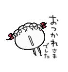 挨拶大好き☆くるリボン(個別スタンプ:19)