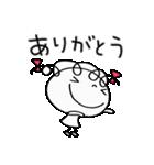 挨拶大好き☆くるリボン(個別スタンプ:21)