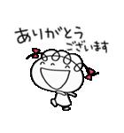 挨拶大好き☆くるリボン(個別スタンプ:22)