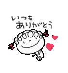 挨拶大好き☆くるリボン(個別スタンプ:23)