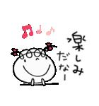 挨拶大好き☆くるリボン(個別スタンプ:24)