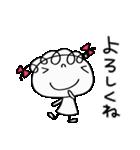 挨拶大好き☆くるリボン(個別スタンプ:25)