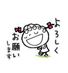 挨拶大好き☆くるリボン(個別スタンプ:26)