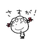 挨拶大好き☆くるリボン(個別スタンプ:28)