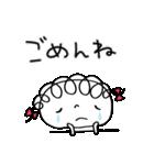 挨拶大好き☆くるリボン(個別スタンプ:31)