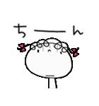 挨拶大好き☆くるリボン(個別スタンプ:32)