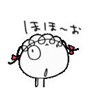 挨拶大好き☆くるリボン(個別スタンプ:33)