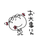 挨拶大好き☆くるリボン(個別スタンプ:35)