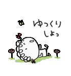 挨拶大好き☆くるリボン(個別スタンプ:37)