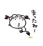 挨拶大好き☆くるリボン(個別スタンプ:38)