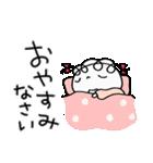 挨拶大好き☆くるリボン(個別スタンプ:39)