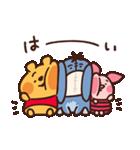 カナヘイ画♪くまのプーさん(個別スタンプ:02)