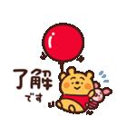カナヘイ画♪くまのプーさん(個別スタンプ:04)