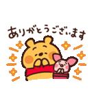 カナヘイ画♪くまのプーさん(個別スタンプ:05)