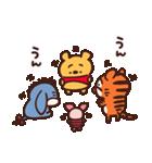 カナヘイ画♪くまのプーさん(個別スタンプ:07)