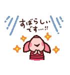カナヘイ画♪くまのプーさん(個別スタンプ:09)
