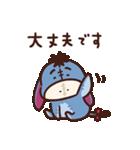 カナヘイ画♪くまのプーさん(個別スタンプ:10)