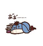 カナヘイ画♪くまのプーさん(個別スタンプ:15)