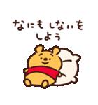 カナヘイ画♪くまのプーさん(個別スタンプ:20)