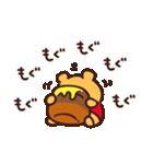 カナヘイ画♪くまのプーさん(個別スタンプ:30)