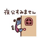 カナヘイ画♪くまのプーさん(個別スタンプ:40)