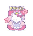 サンリオキャラクターズ(グリーティング)(個別スタンプ:01)